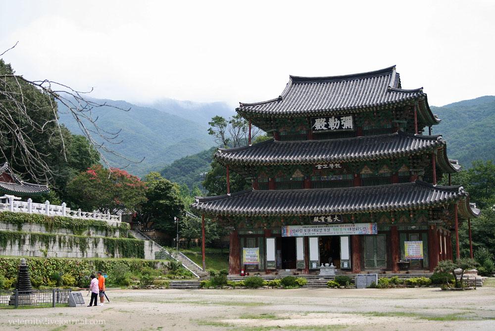 Geumsansa (South Korea 2010)