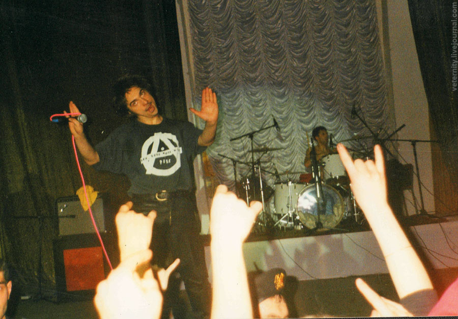 Первый концерт группы «Король и Шут» в Чите - 2003 год