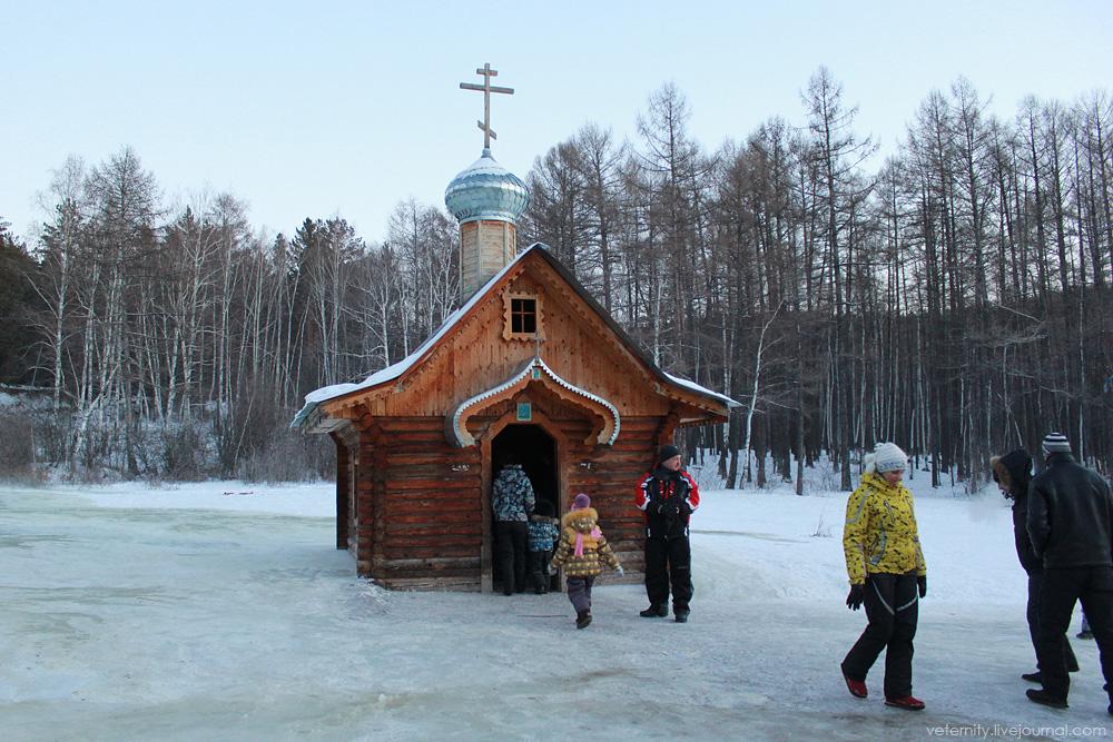 Молоковка - 3 января 2014