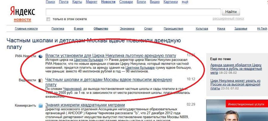 Заказ билетов ржд онлайн официальный сайт нижний новгород