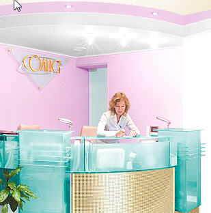 Солист стоматология в Екатеринбурге