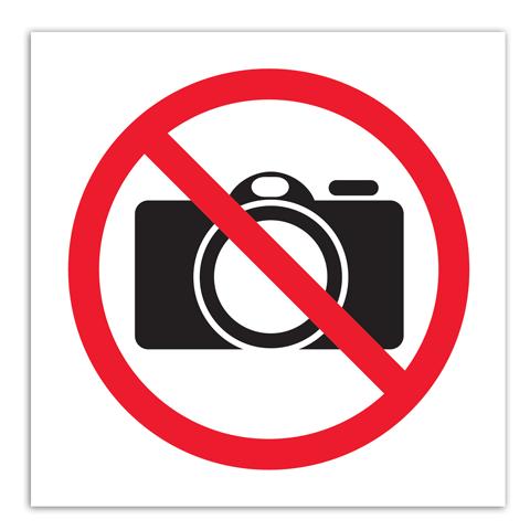 Можно ли фотографировать в магазине? - Форум города Новоалтайска