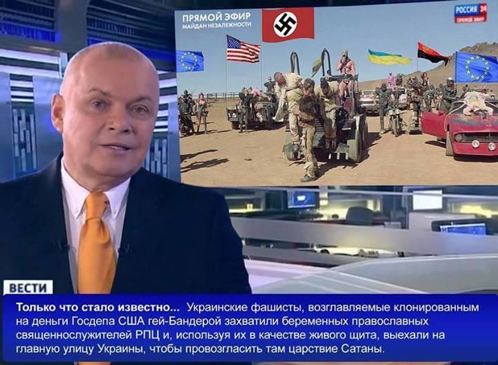 """В ЕС обеспокоены из-за усиления пророссийской пропаганды: """"Вопрос информирования русскоязычного населения стоит достаточно остро"""" - Цензор.НЕТ 4647"""