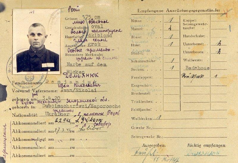 Service Document No. 1393 of the accused Ukrainian war criminal John Ivan Demjanjuk