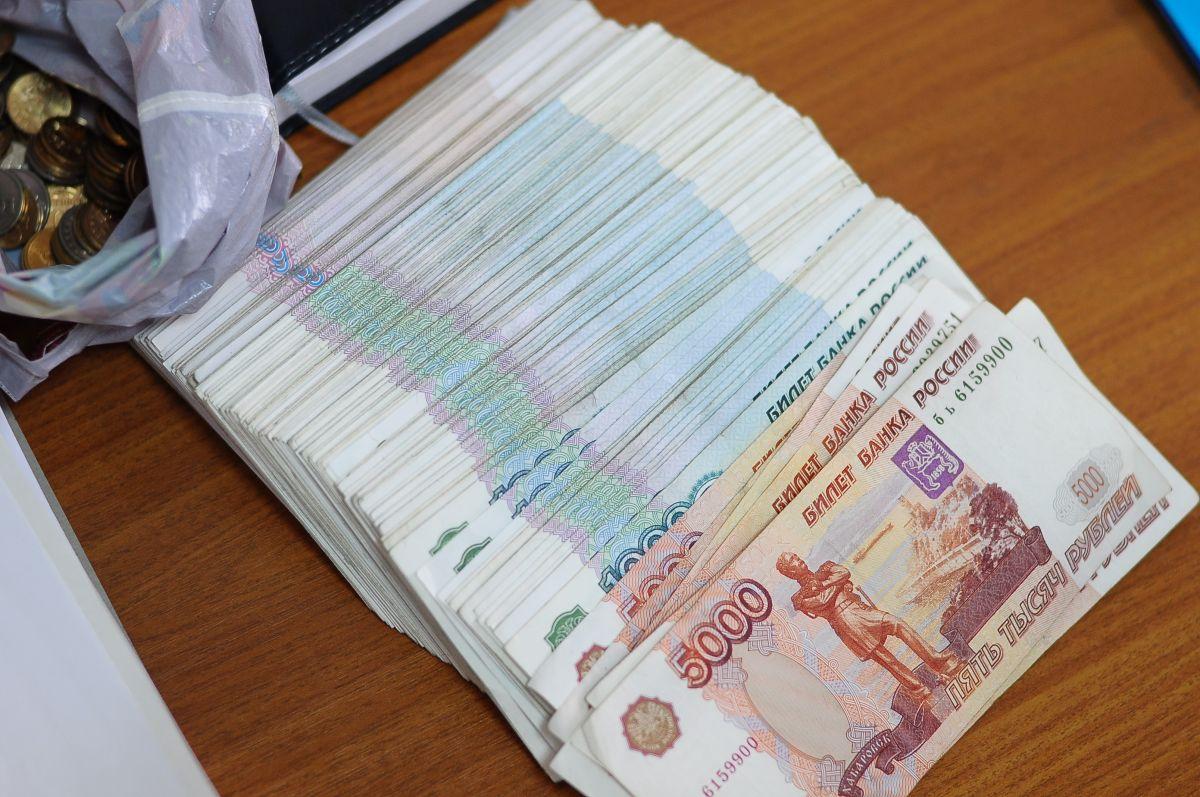 Подарки больше 4000 рублей
