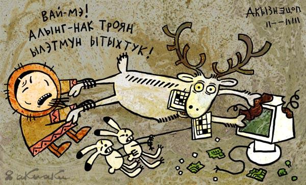 http://ic.pics.livejournal.com/vg_saveliev/15525933/1350524/1350524_original.jpg