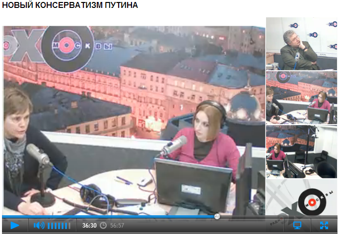 Ирина Прохорова - Юрий Поляков - Татьяна Фельгенгауэр