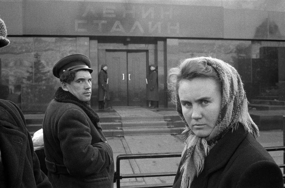 moskva-1958-1