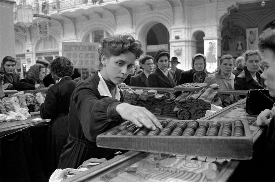 moskva-1958-5