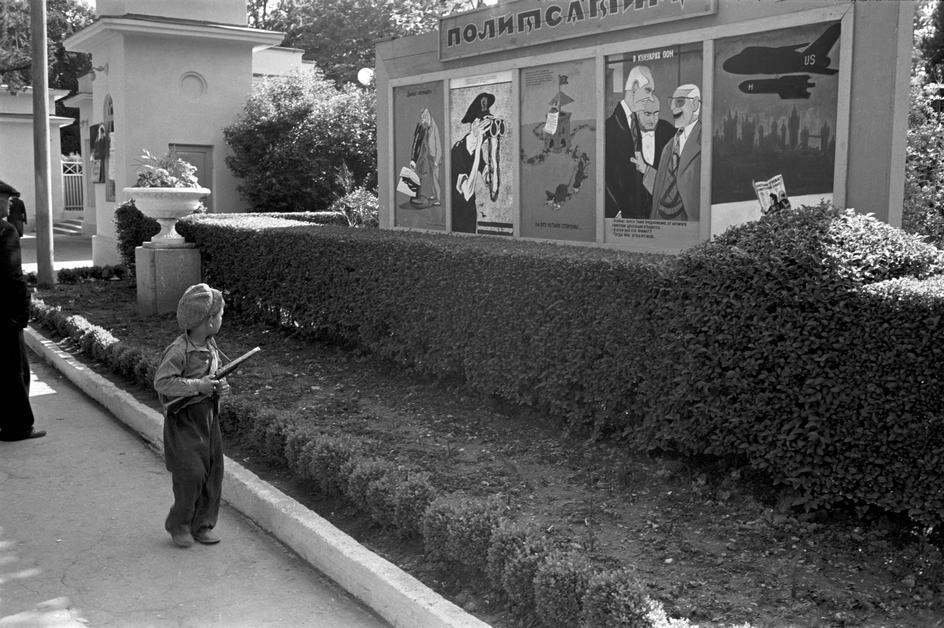 moskva-1958-14