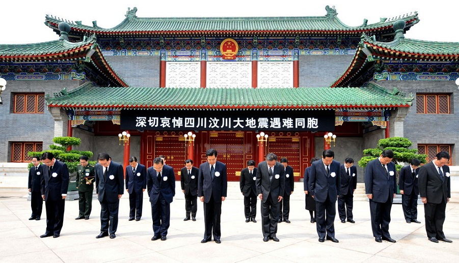Chinese-leaders-bowing1