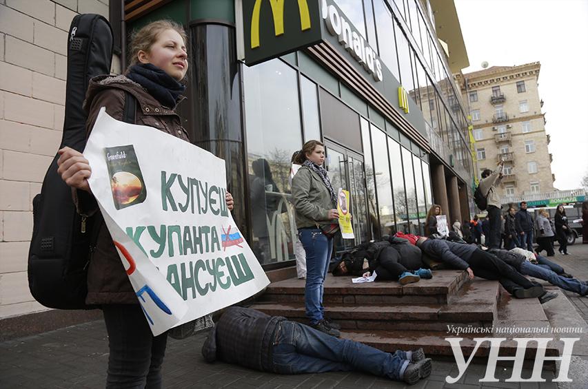 http://ic.pics.livejournal.com/vg_saveliev/15525933/1716146/1716146_original.jpg