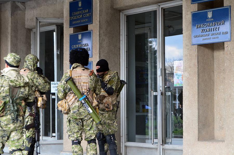 2014-04-14_Sloviansk_city_council_-_2