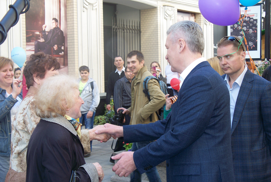 1 мая 2014 Собянин