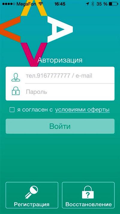 moscow-app-537ca8e908c1e