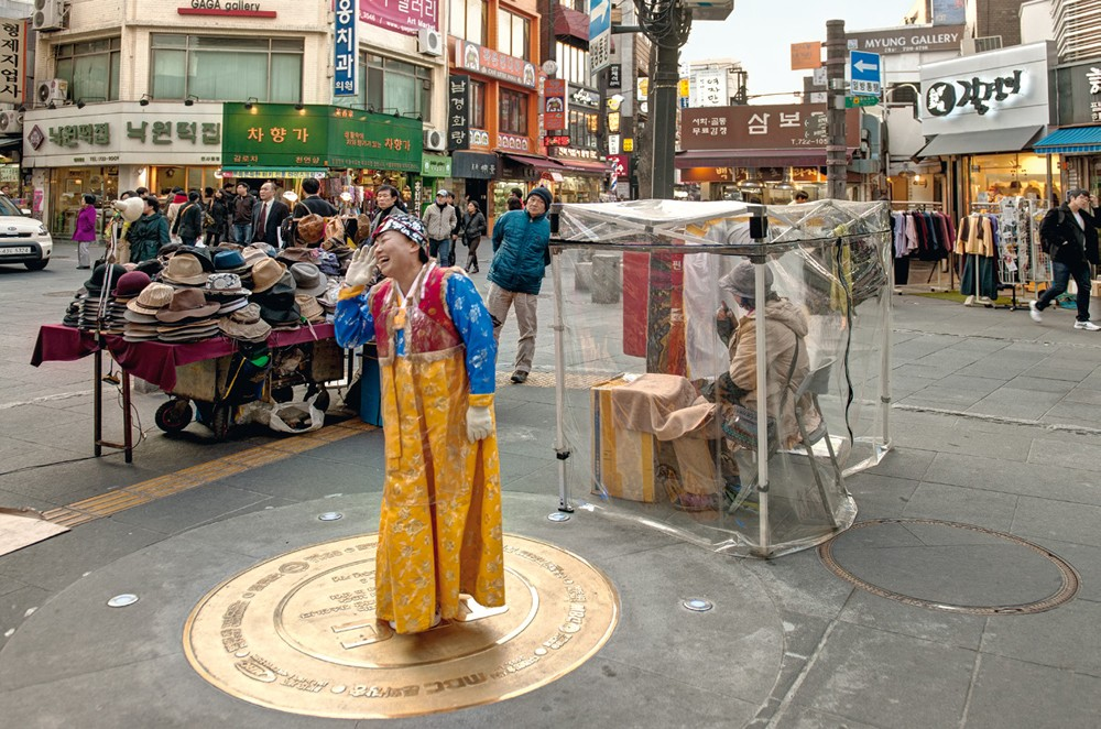 Korea05
