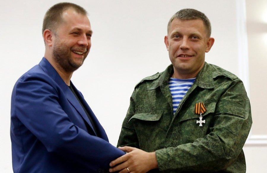 Бородай и Захарченко