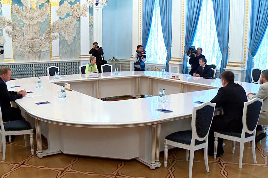 Минские переговоры