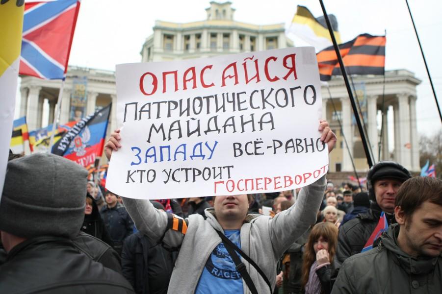 Загадки личности Игоря Ивановича Стрелкова