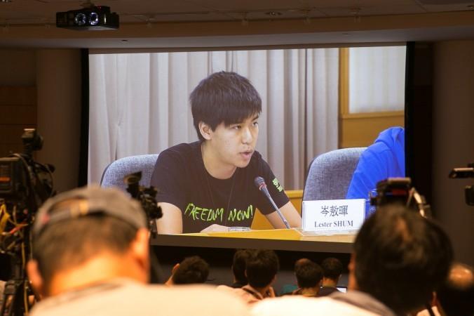 HK-Meeting-BENC-6572-676x450-676x450