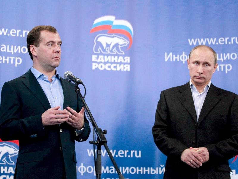 Putin_Medved