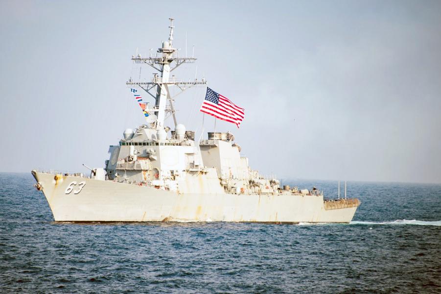 USS Stethem.png