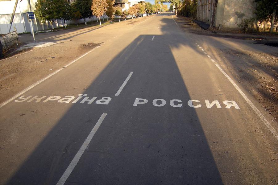граница Украины и России.png