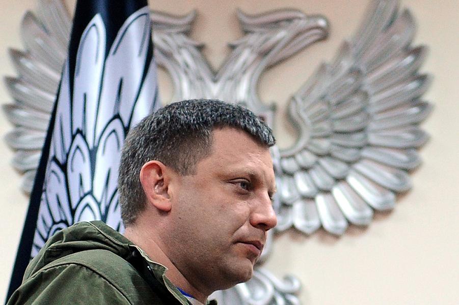 Александр Захарченко.png