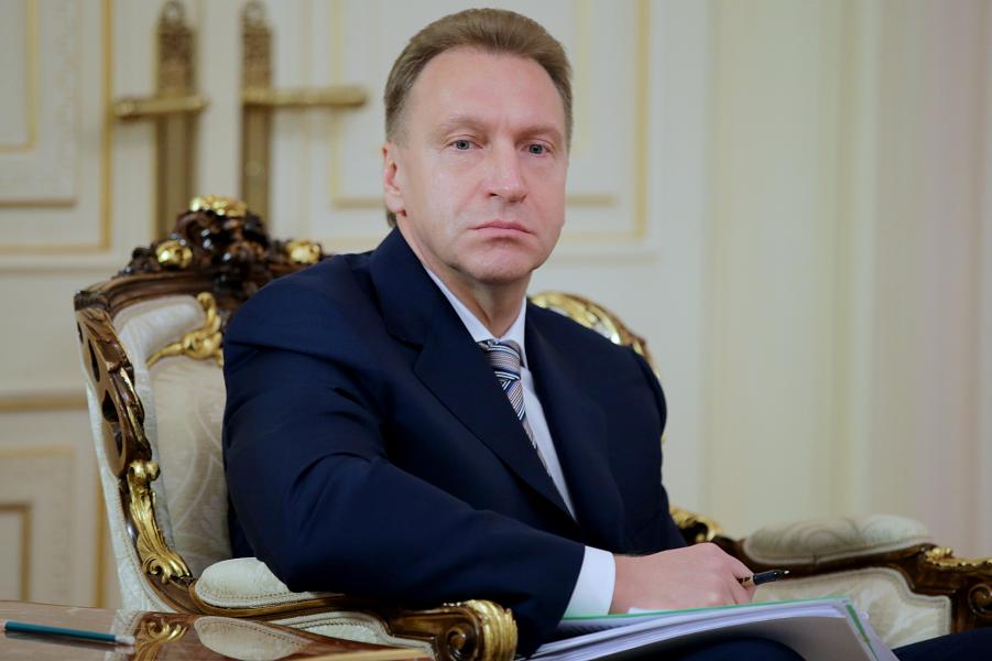 Игорь Шувалов, первый вице-премьер.png