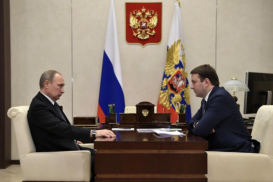 Рабочая встреча с министром экономического развития Максимом Орешкиным 15.02.17.png
