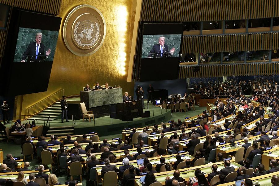 Выступление Трампа в ООН, 19.09.17.png