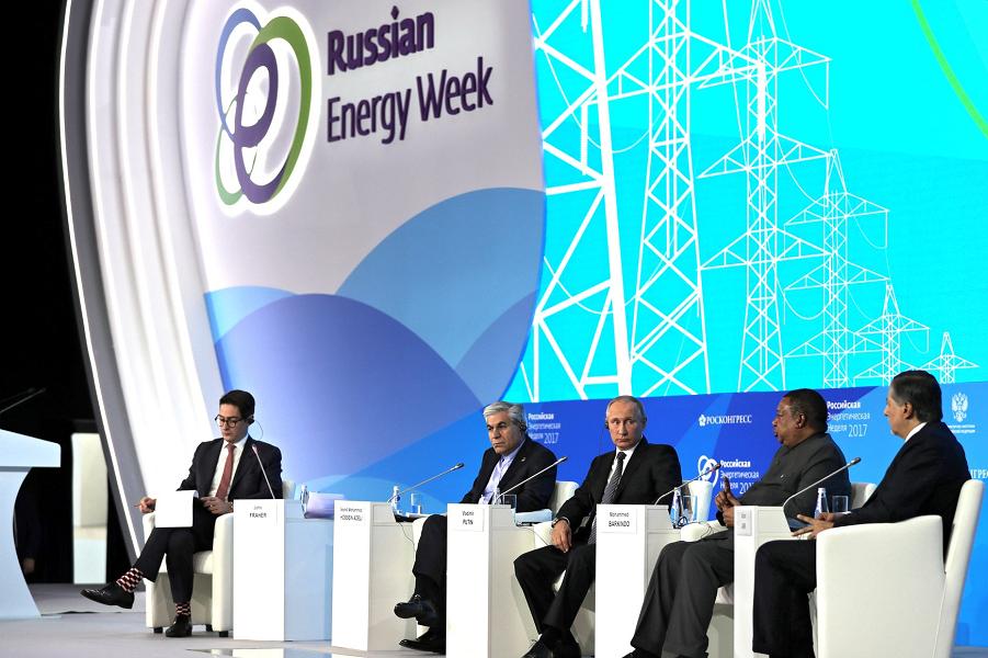 Пленарное заседание форума Российская энергетическая неделя, 4.10.17.png