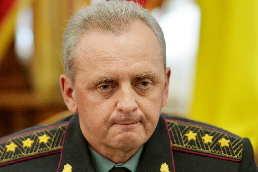 начальник генштаба ВСУ Муженко.png