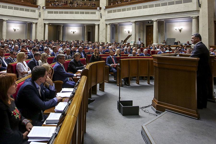 Порошенко представляет законопроект о реинтеграции Донбасса 5.10.17.png