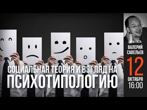 Клубный день Валерия Савельева.jpg