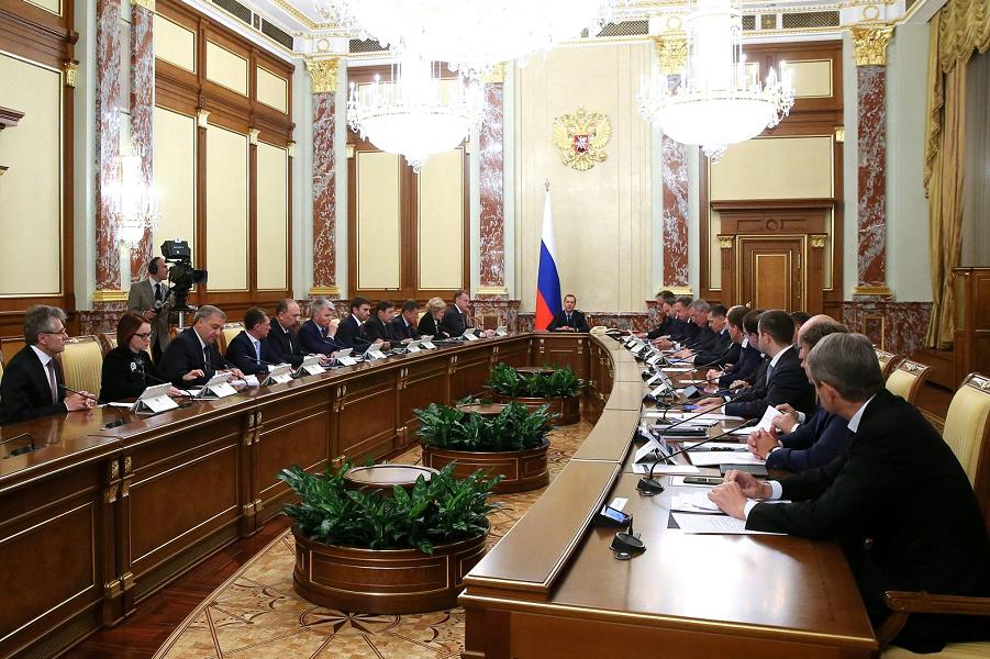 Заседание правительства Медведева.png