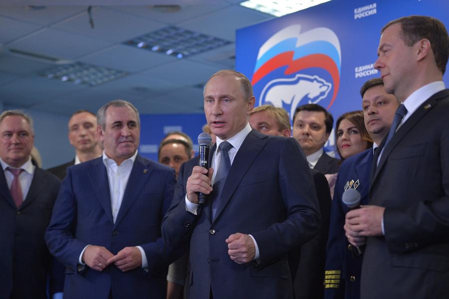 Путин  в госятх у Единой России, 20.04.16.png