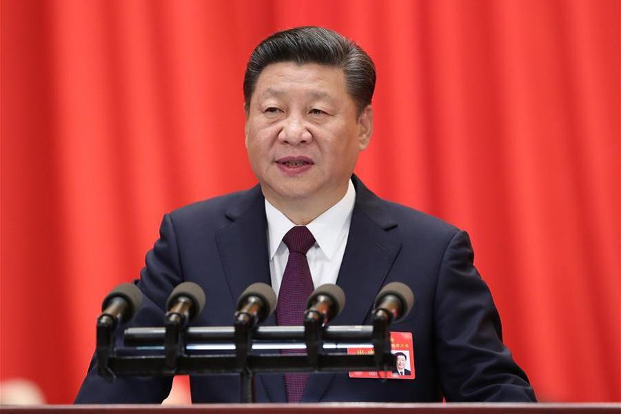 Си Цзиньпин на XIX съезде КПК.png