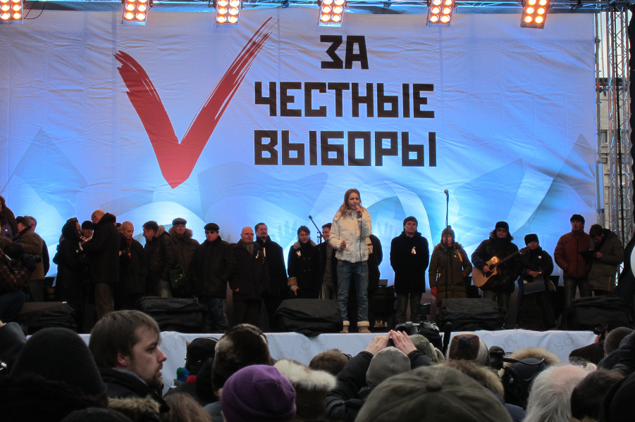 Moscow_rally_24_December_2011,_Sakharov_Avenue_-23.png