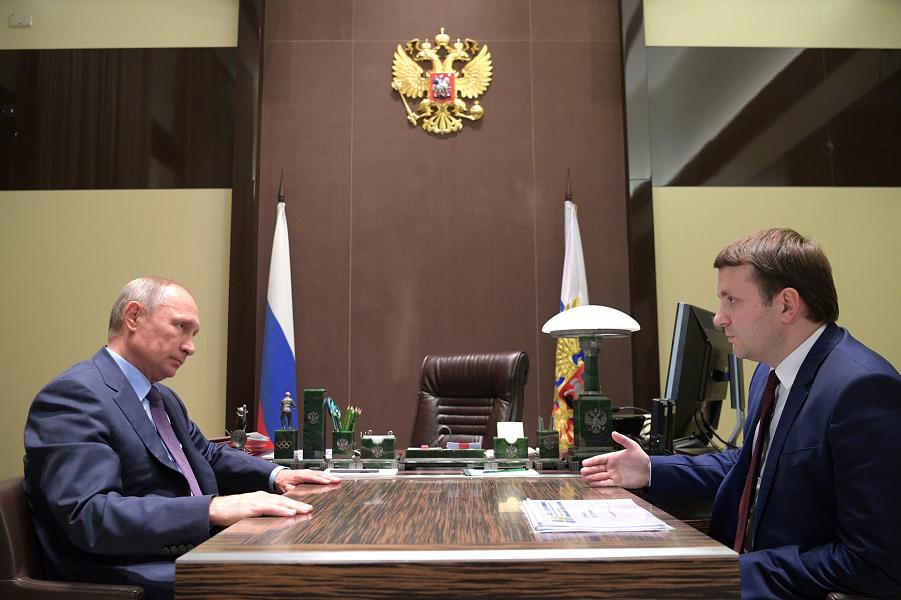 Встреча с министром экономического развития Максимом Орешкиным, 20.10.17.png