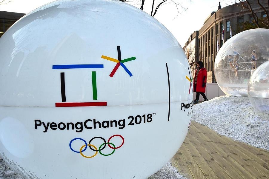 Олимпиада в Пхенчане 9-25 февраля.png