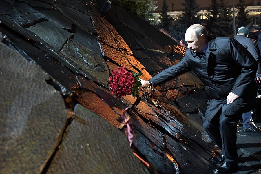 Открытие мемориала памяти жертв политических репрессий Стена скорби, 30.10.17.png