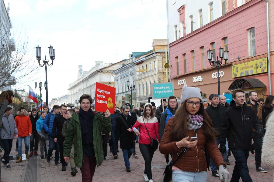 молодежь Навального.png