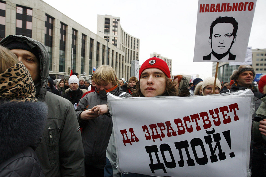 Митинги Навального.png
