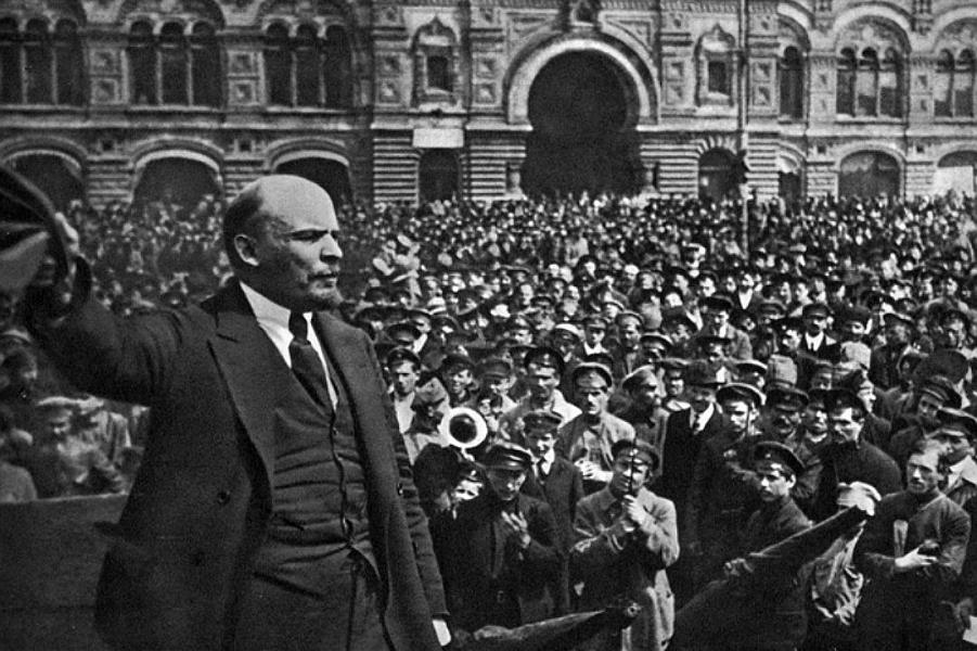 Ленин.png