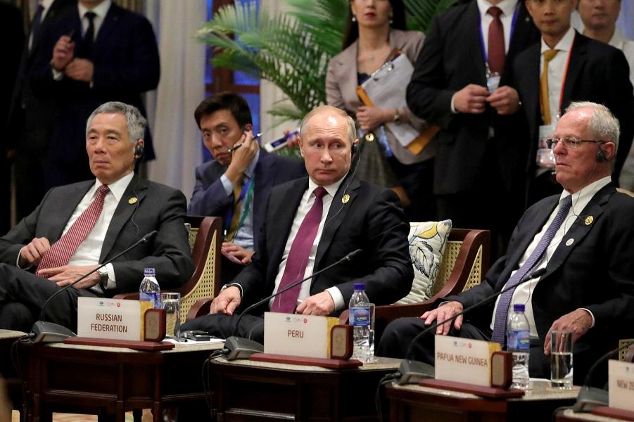 Встреча лидеров экономик форума АТЭС с лидерами АСЕАН, 10.11.17.png