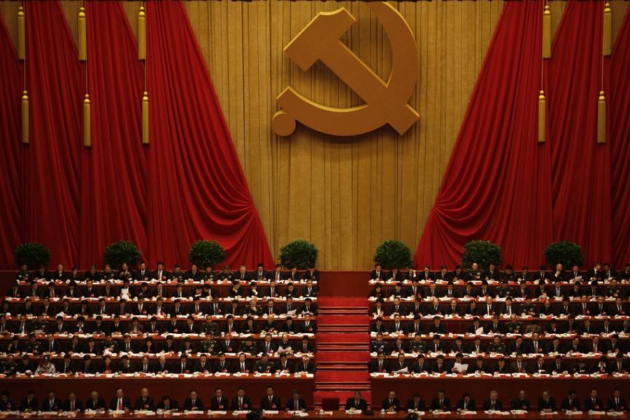 XVIII съезд КПК.png