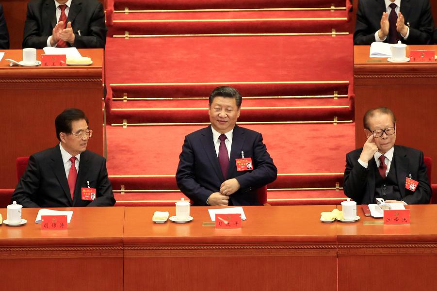 XIX съезд КПК.png