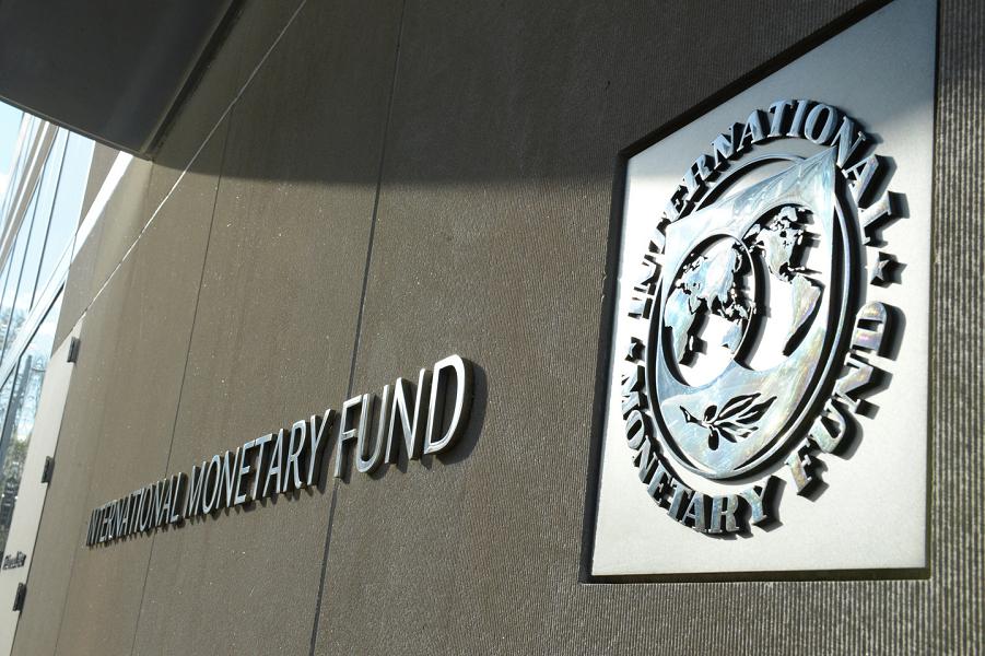 МВФ.png
