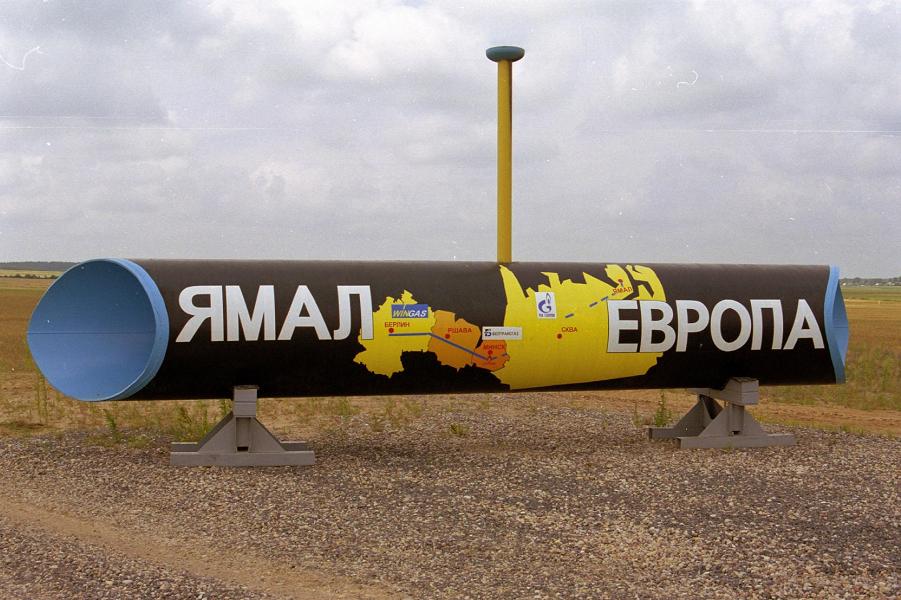Газопровод Ямал.png